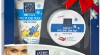CPR-Zestaw-Zimowy-Rozgrzewający-200x110